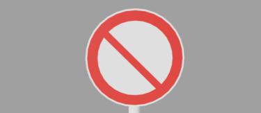 道路標識 車両通行止