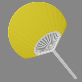 うちわ 黄色